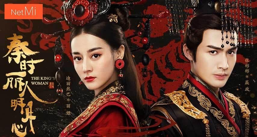 Série chinesa em NetMi